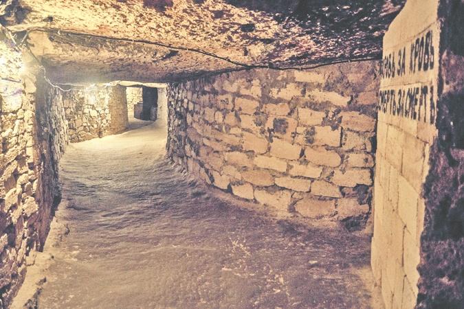 Пещеры Украины: где встретить праздник под землей фото 2