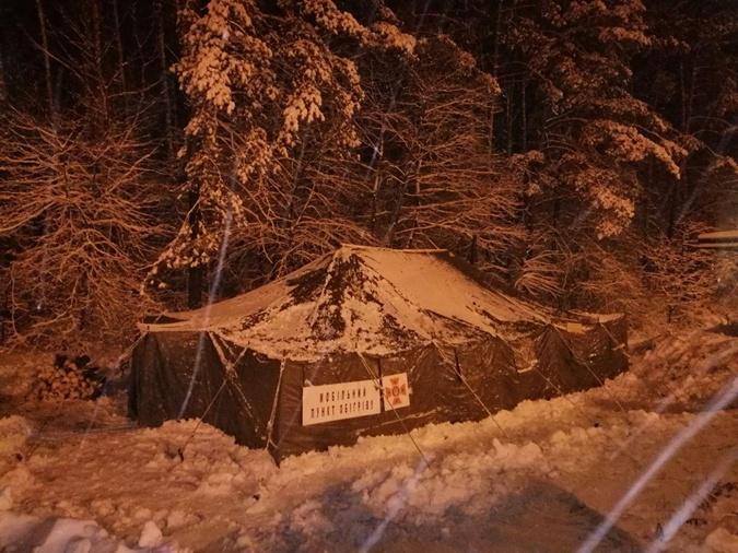Пункты обогрева Фото: kyiv.dsns.gov.ua