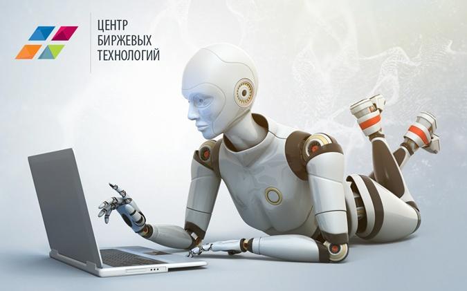 торговые роботы ЦБТ, пассивный доход на финансовых рынках
