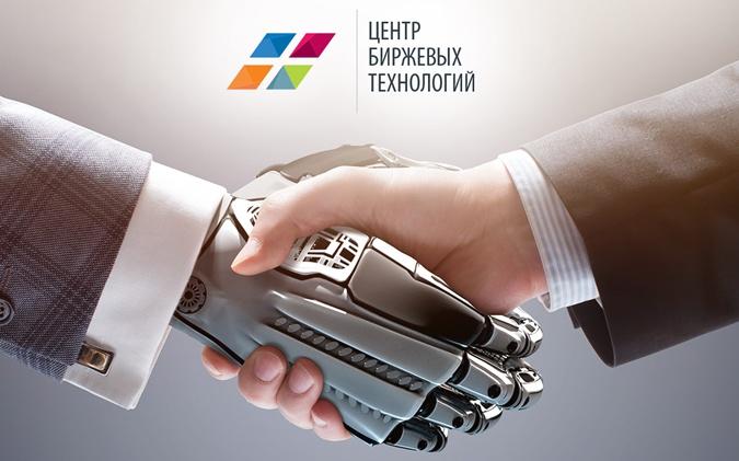 синхронная торговля от ЦБТ, пассивный доход с торговыми роботами