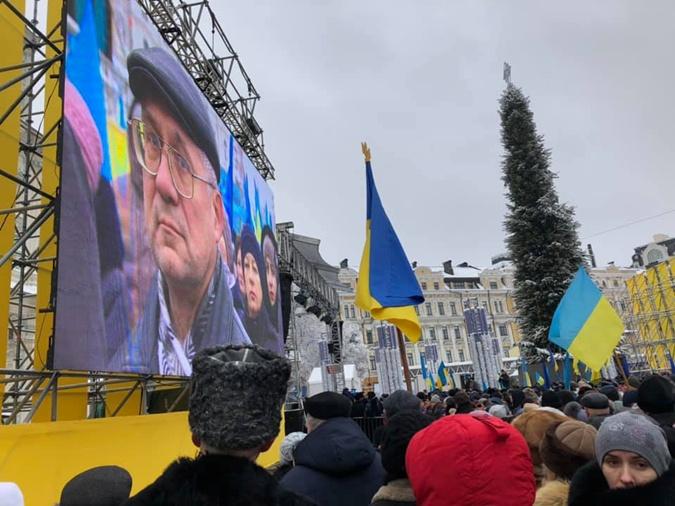 В Киеве прошел Объединительный собор фото 8