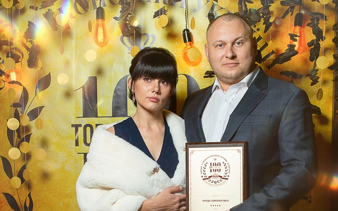 Богдан Троцько — награждение компании ЦБТ и ее главы в рамках рейтинга ТОП-100 лучших компаний Украины