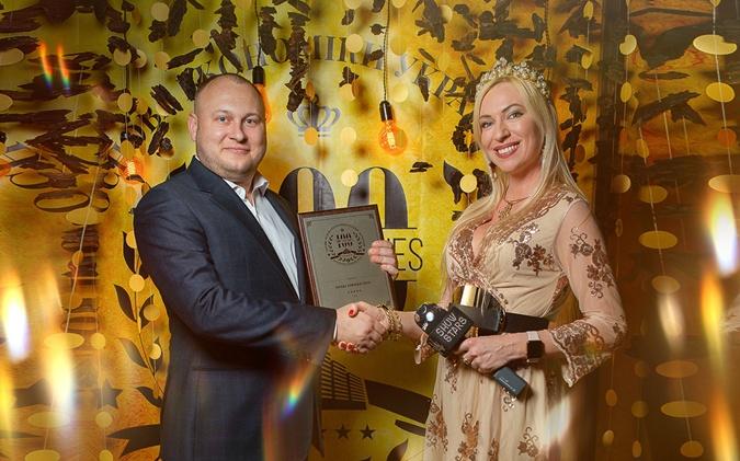 Ключевой фигурой торжественного вечера стал Богдан Троцько: награждение компании — это и признание заслуг ее руководителя