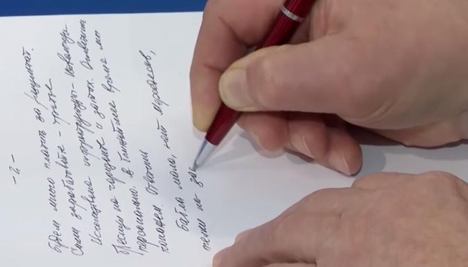 «Бабла недостаточно , телки назаднем»: записи белорусского депутата  насовещании упрезидента
