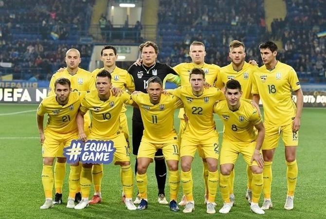 Сборная Украины Фото ffu.ua
