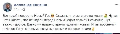 Как известные люди и политики отреагировали на заявление Зеленского – кандидата в президенты фото 5