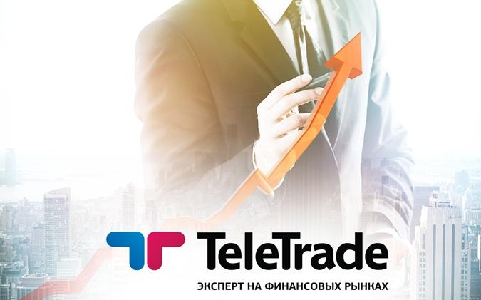 компания Телетрейд, отзывы о сотрудничестве