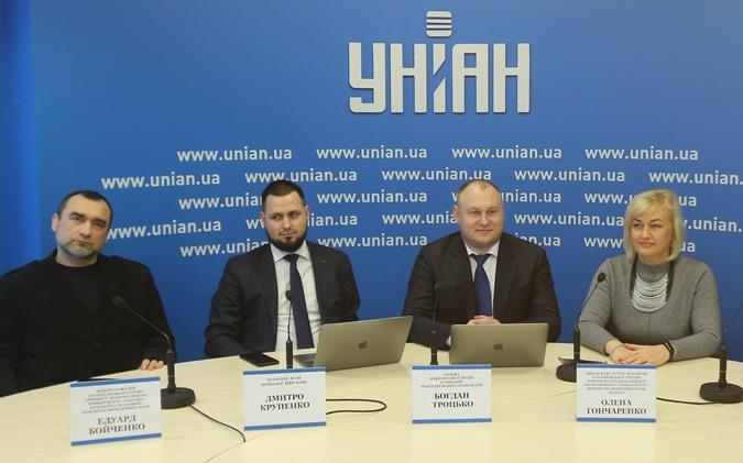 ЦБТ — отзывы сотрудников о результатах образовательного проекта в Одессе.