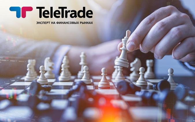 Обучение торговле на финансовых рынках с TeleTrade — возможность стать богатым