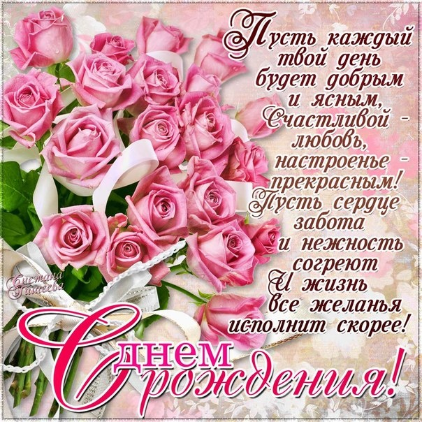 Лучшие поздравления с днем рождения подруге в стихах и прозе - Новости на  KP.UA