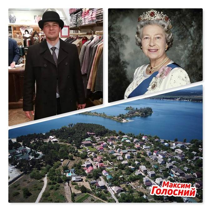 В селе на Днепропетровщине увековечили английскую королеву фото 1