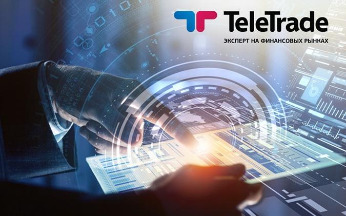 инвестиционный брокер Телетрейд, отзывы клиентов