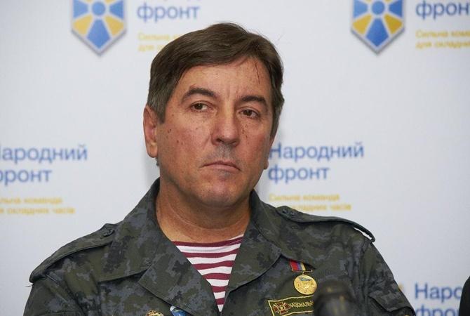 Фото: nacburo.org