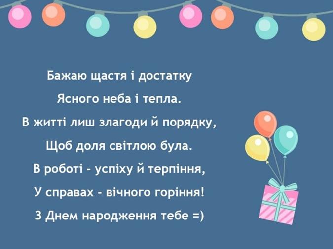 Фото: lviv1256.com