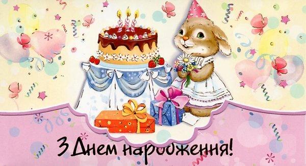 Картинки с днем рождения подруге.  Фото: соцсети