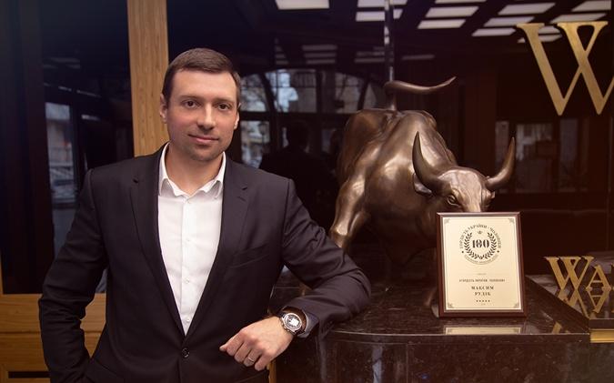 Максим Рудик — финансист европейского уровня с украинским паспортом.