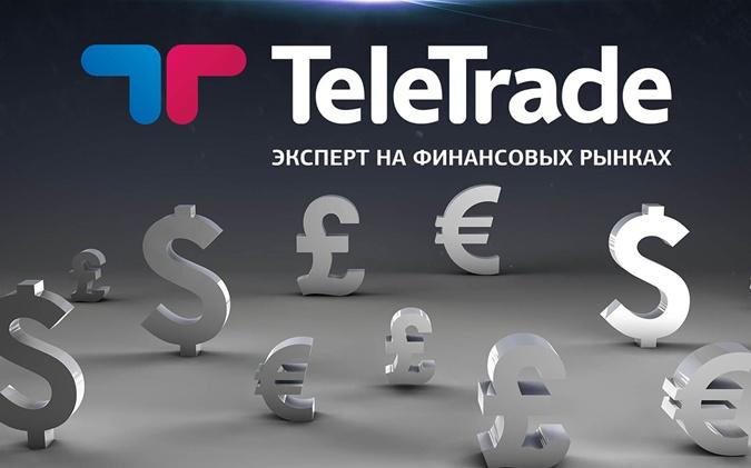 Подтверждают отличную работу сотрудников Телетрейд отзывы клиентов