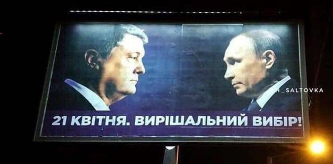 Борд в Харькове.