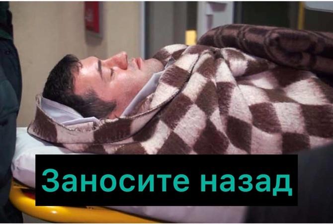 Насиров хотел отсудить миллион у кардиолога - и проиграл фото 1