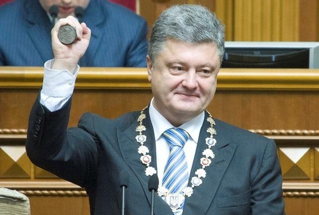 Петр Порошенко во время инаугурации.