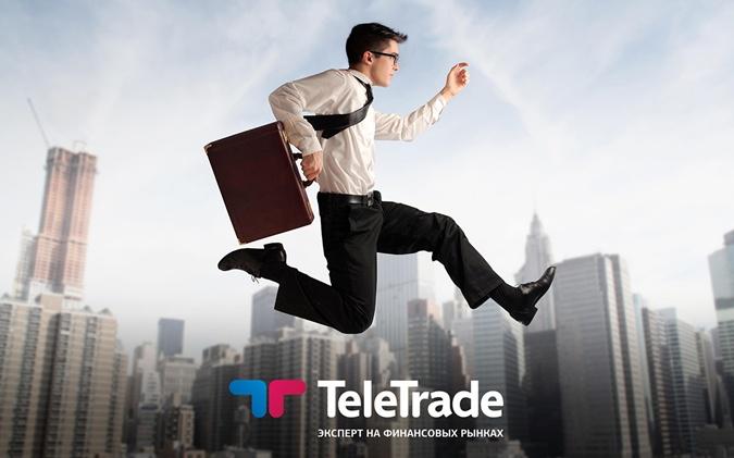 Телетрейд, отзывы о трейдинге с брокером Телетрейд