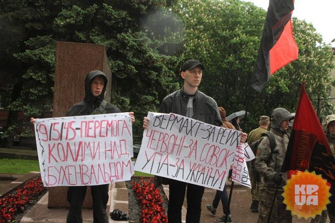 Акция против тоталитаризма 9 мая в Днепре.