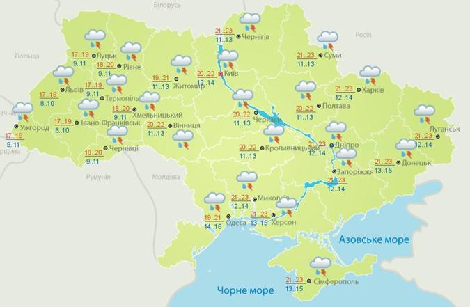 Погода на 25 мая, субботу.