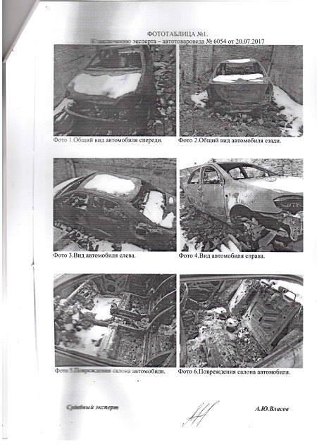 Жителям Балаклеи выплатили компенсацию как пострадавшим от взрывов боеприпасов фото 2