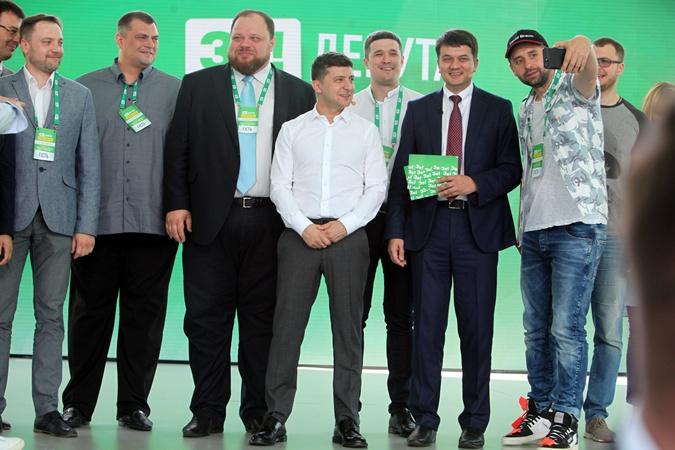 Дмитрий Разумков: Всех недостойных из списка