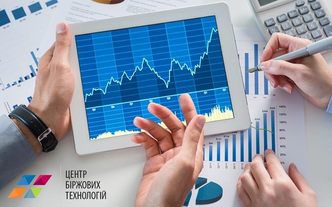 Одесский офис ЦБТ ценит перспективы и развитие, которые дает интересная работа.
