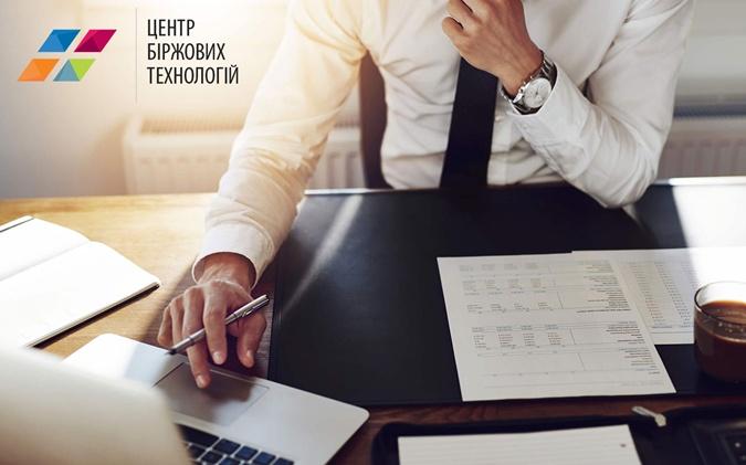 Опыт, который дает работа в ЦБТ-Одесса, позволит добиться успеха.
