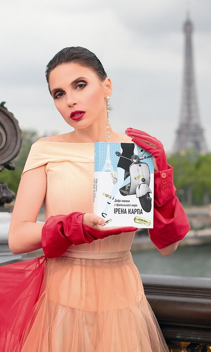 Ирэна Карпа: Украинцам нужно поучиться у французов искусству жить красиво фото 1