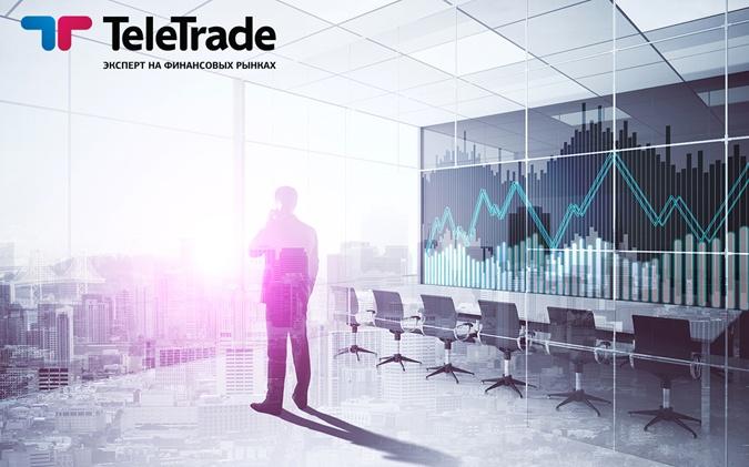 Обучение в Телетрейд — быстрый и доступный способ обрести финансовую свободу.
