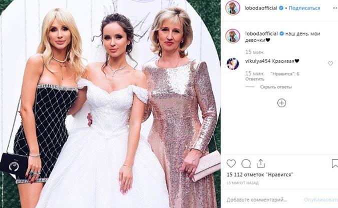Светлана Лобода показала свадебное фото фото 1