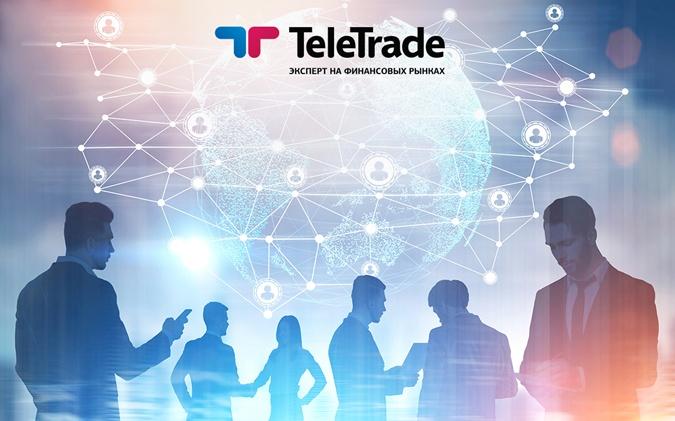 Почему выбирают Телетрейд, отзывы постоянных клиентов брокера.