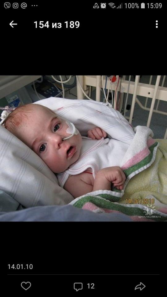 Афера: люди помогают больному ребенку, а он десять лет как здоров фото 1