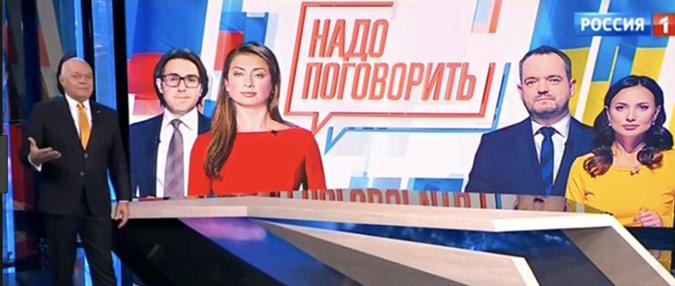 Кому и зачем понадобился телемост Украина-Россия? фото 1
