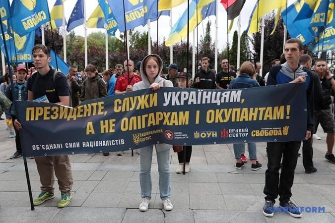 Националисты устроили протесты под Офисом президента фото 3