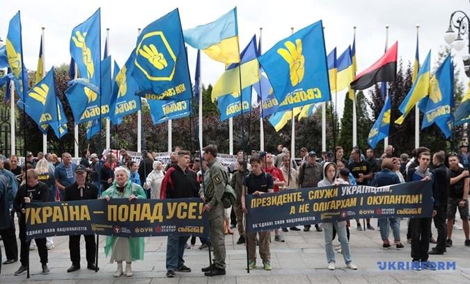 Националисты устроили протесты под Офисом президента фото 2