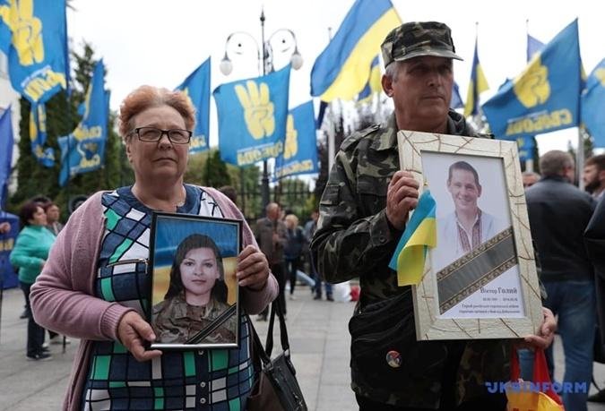 Националисты устроили протесты под Офисом президента фото 1