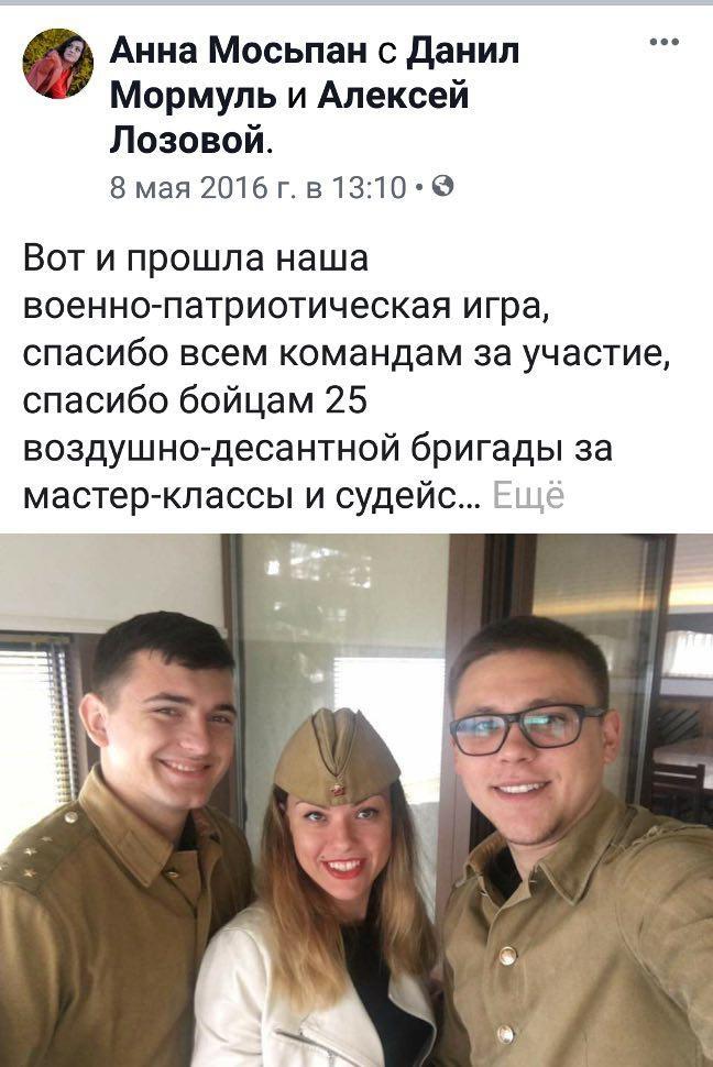 Загид Краснов обманул избирателей фейковым соцопросом - СМИ фото 2