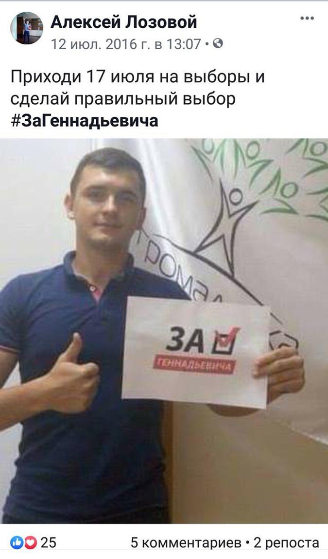 Загид Краснов обманул избирателей фейковым соцопросом - СМИ фото 3