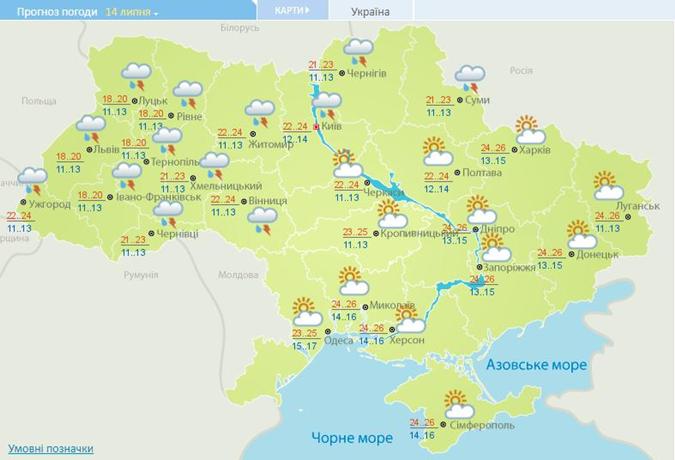 На выходных погода украинцев не порадует фото 2