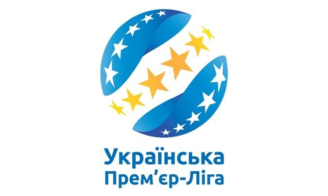 УПЛ сменила название и представила новый логотип  фото 1