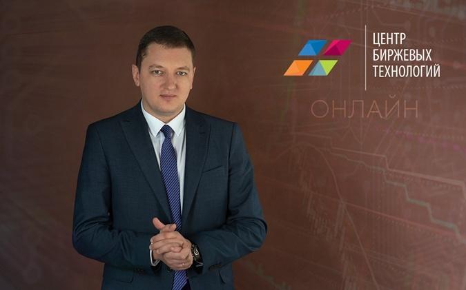 ЦБТ-онлайн, аналитик Сергей Родлер, отзывы о новый руководителе.