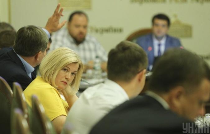 Фото: УНИАН. Ирина Геращенко раньше ушла с заседания