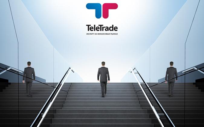 Серьезный подход к взаимодействию с клиентами компании Телетрейд: отзывы трейдеров и инвесторов.
