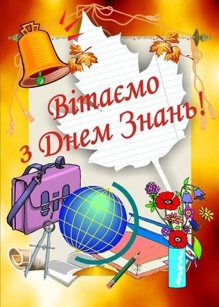Фото: shkola18.ucoz.ua