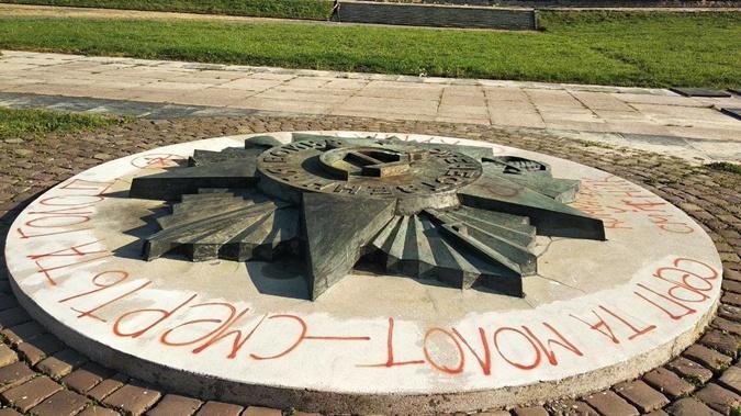 На памятники сделали надписи красной краской.