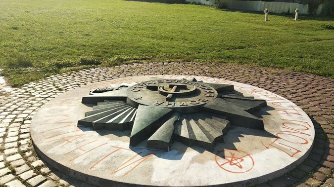 Во Львове осквернили мемориал: